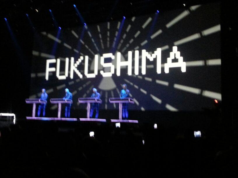 Kraftwerk Fukushima